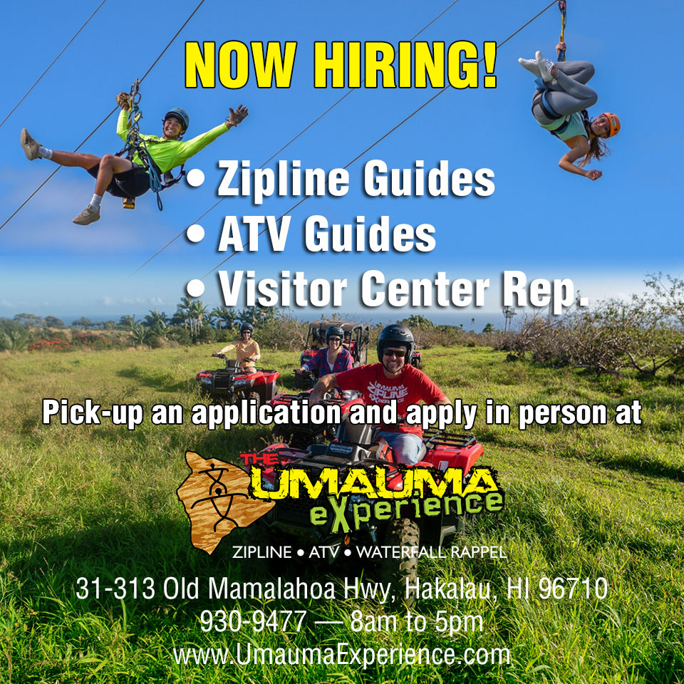 Now Hiring - Zipline & ATV Guides, Visitor Center Reps